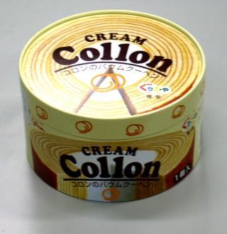 collon1.JPG